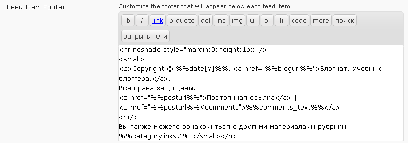 feed item footer