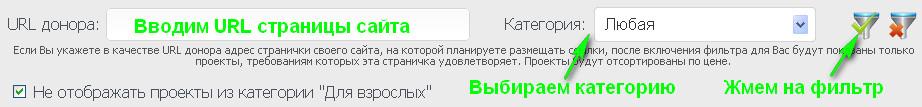 Фильтр в kazapa ru