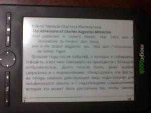 чтение gmini magicbook p60 по горизонтали