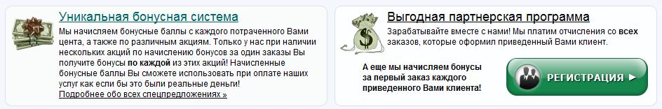 bonus cheaptop