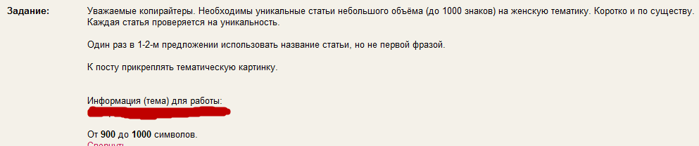 Мульти заказ в Турботекст