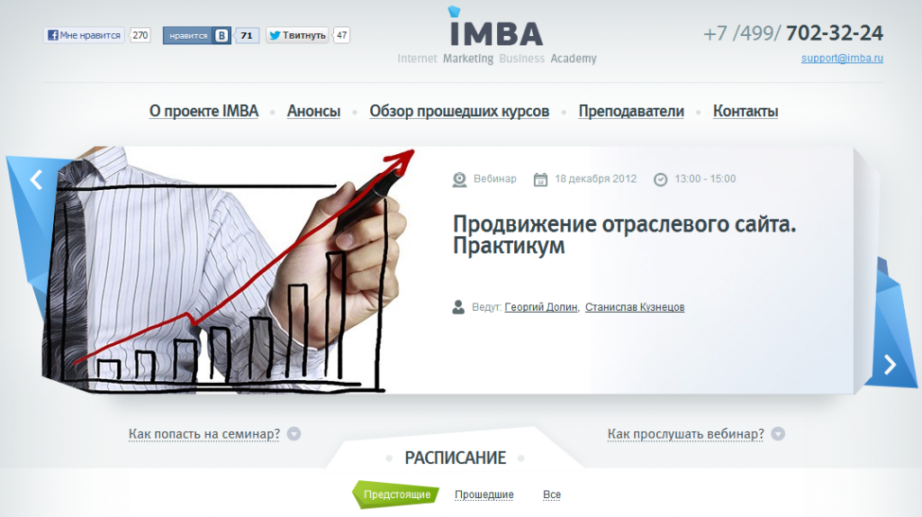 Internet Business Academy