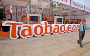Сайт www.taoboom.com и несколько слов о Таобао