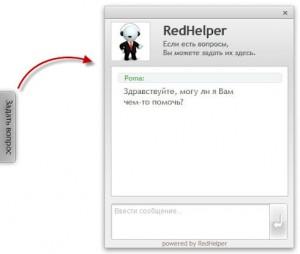 Обзор партнёрской программы RedHelper